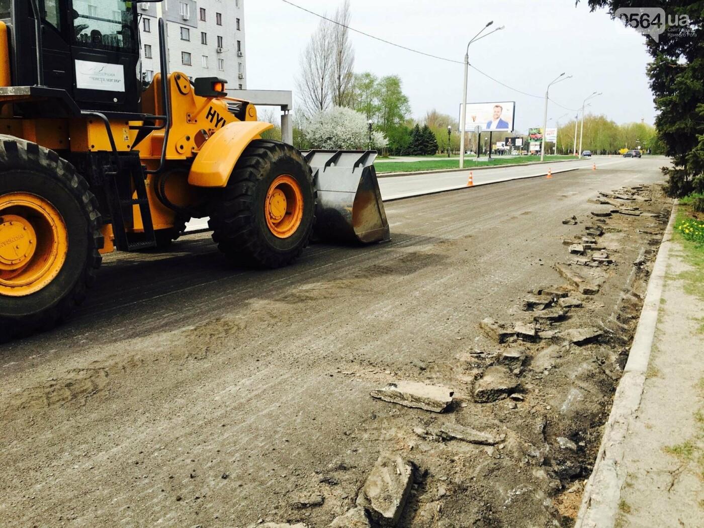 В Кривом Роге ремонтируют дороги и днем, и ночью (ФОТО), фото-13