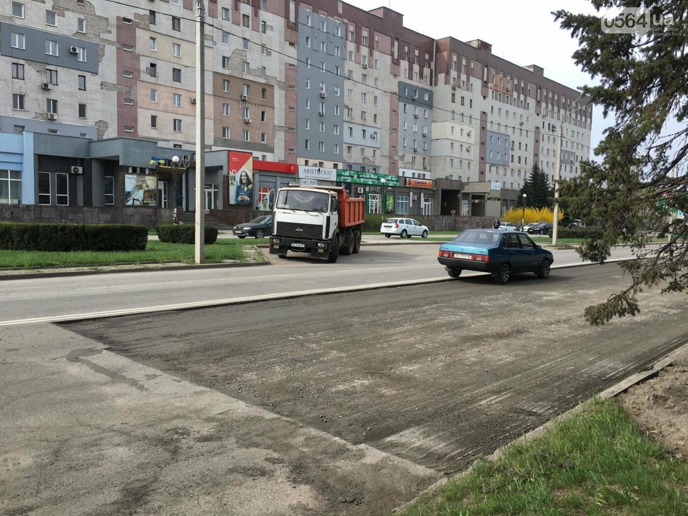 В Кривом Роге ремонтируют дороги и днем, и ночью (ФОТО), фото-7