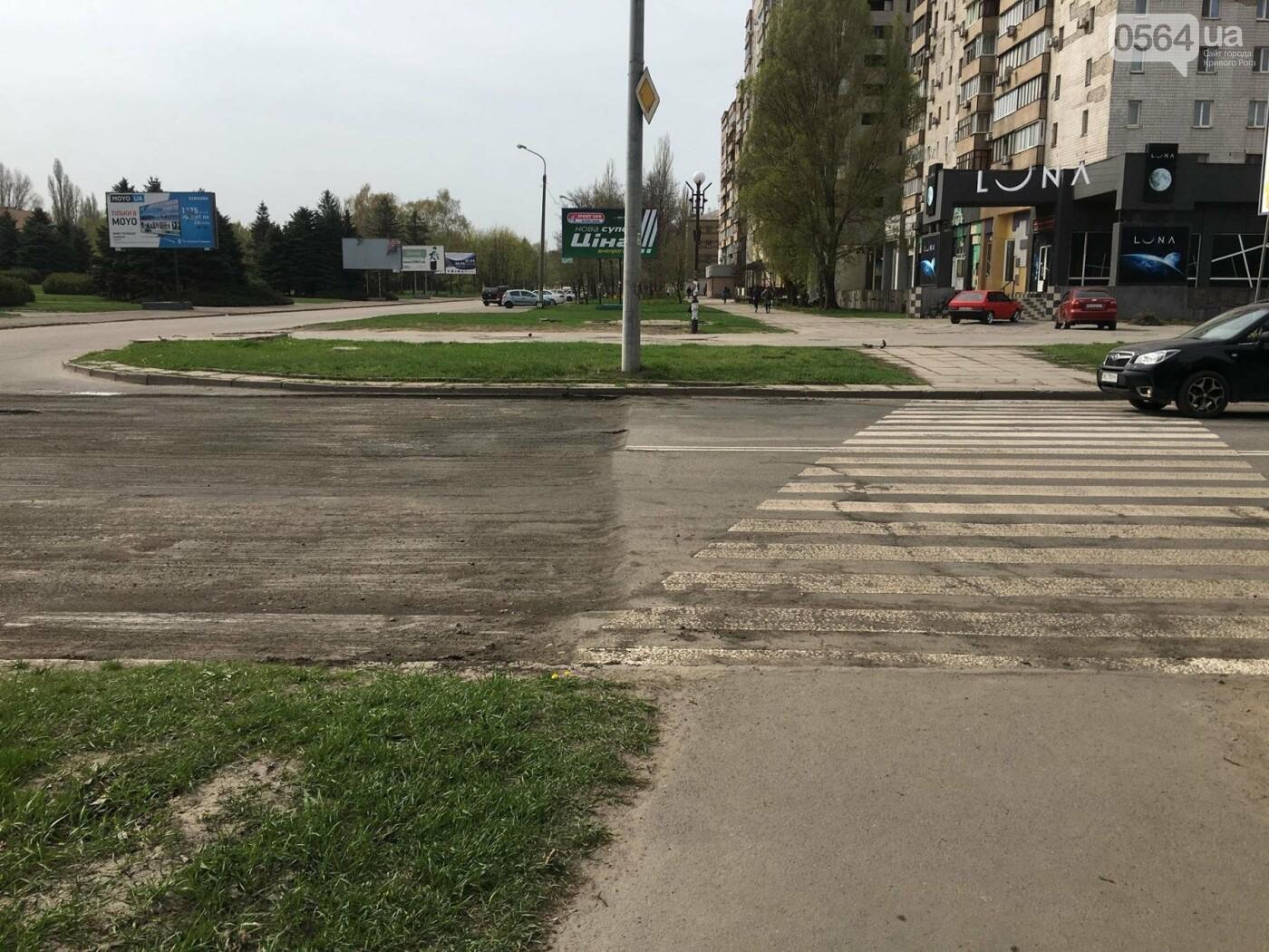 В Кривом Роге ремонтируют дороги и днем, и ночью (ФОТО), фото-8