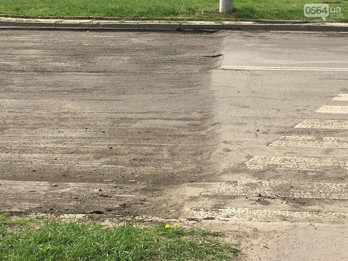 В Кривом Роге ремонтируют дороги и днем, и ночью (ФОТО), фото-6