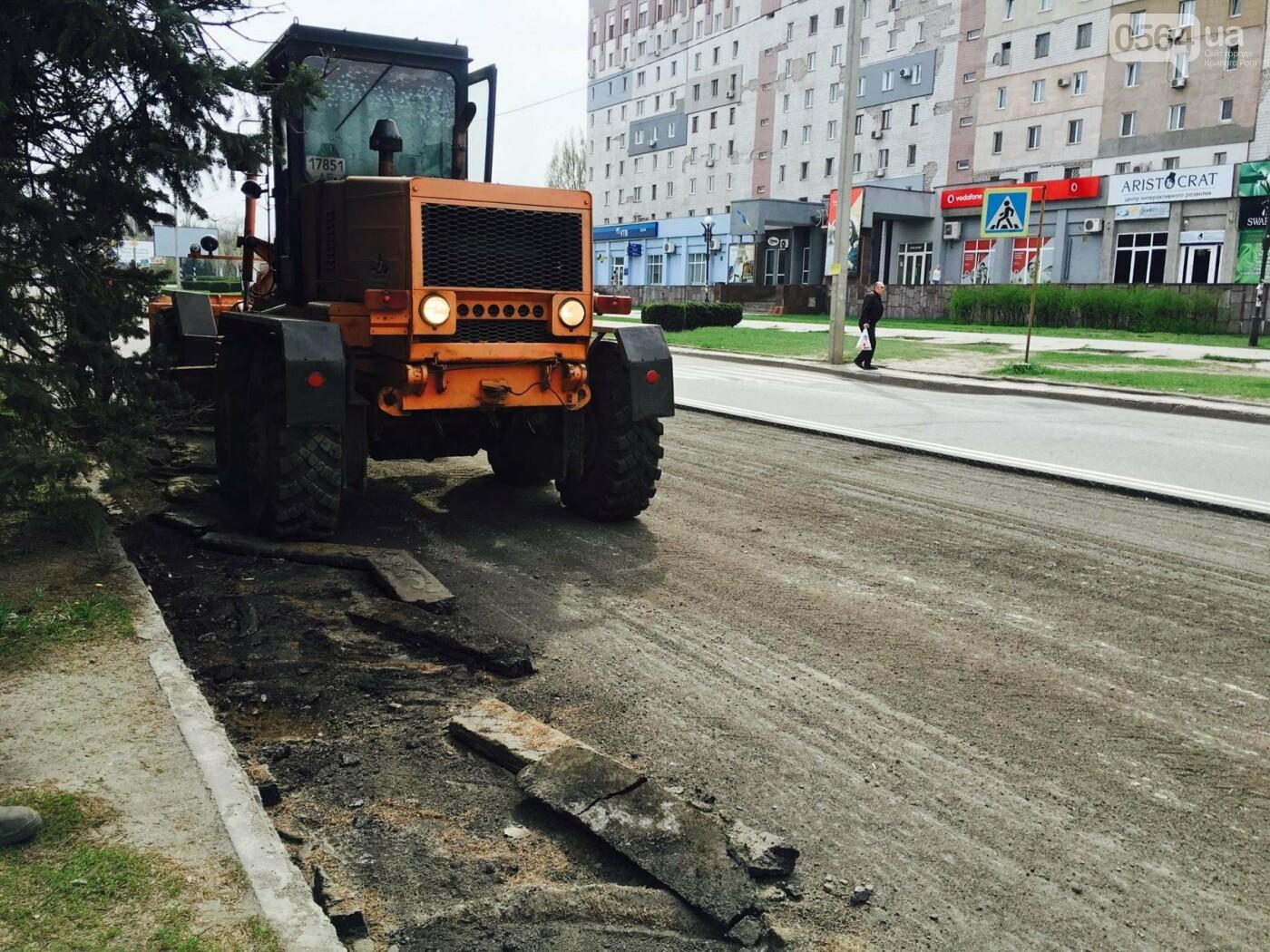 В Кривом Роге ремонтируют дороги и днем, и ночью (ФОТО), фото-14