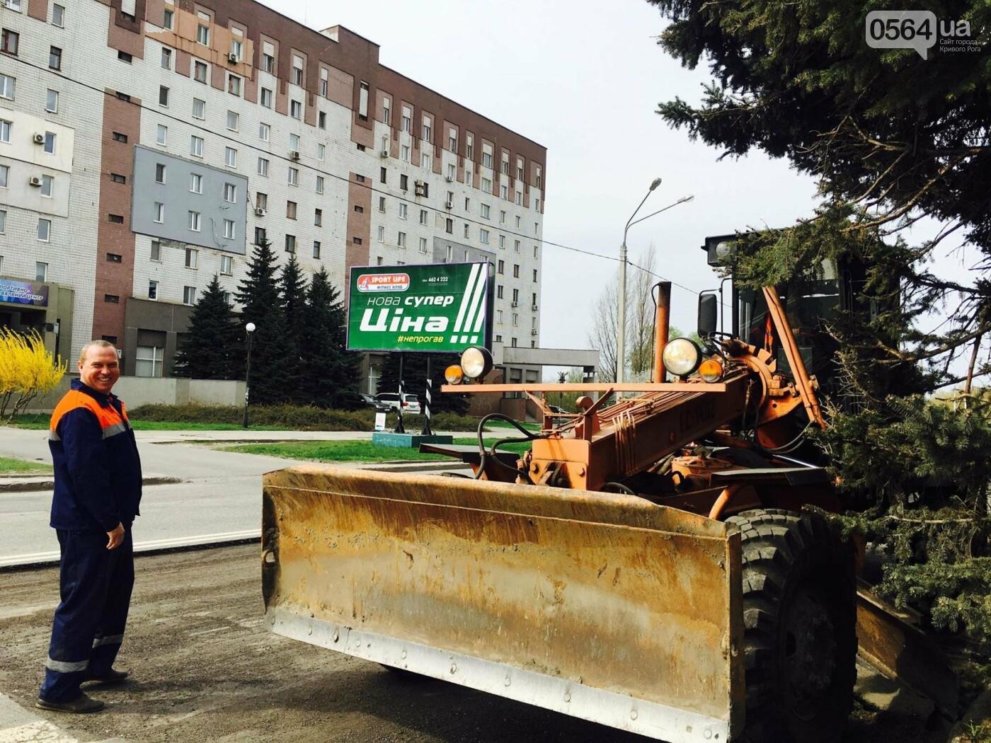 В Кривом Роге ремонтируют дороги и днем, и ночью (ФОТО), фото-9