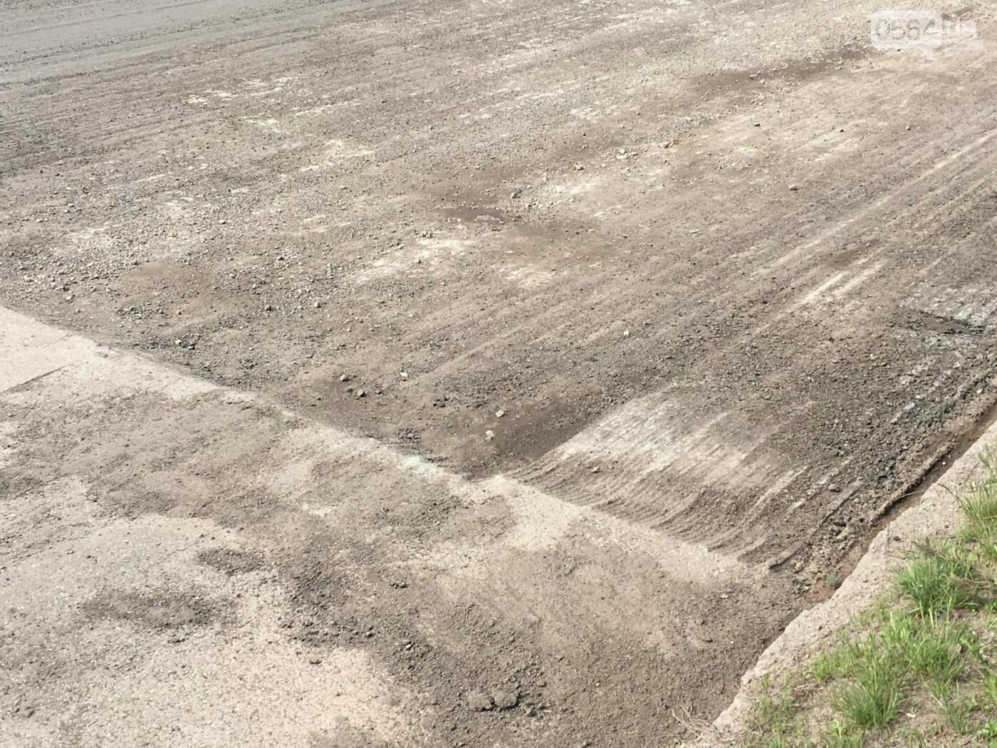 В Кривом Роге ремонтируют дороги и днем, и ночью (ФОТО), фото-15