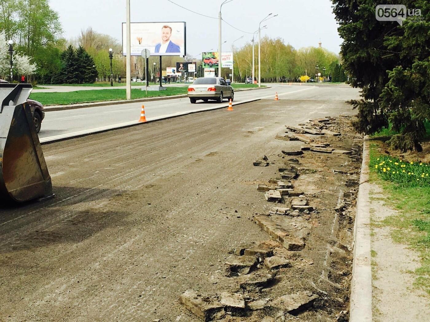 В Кривом Роге ремонтируют дороги и днем, и ночью (ФОТО), фото-10