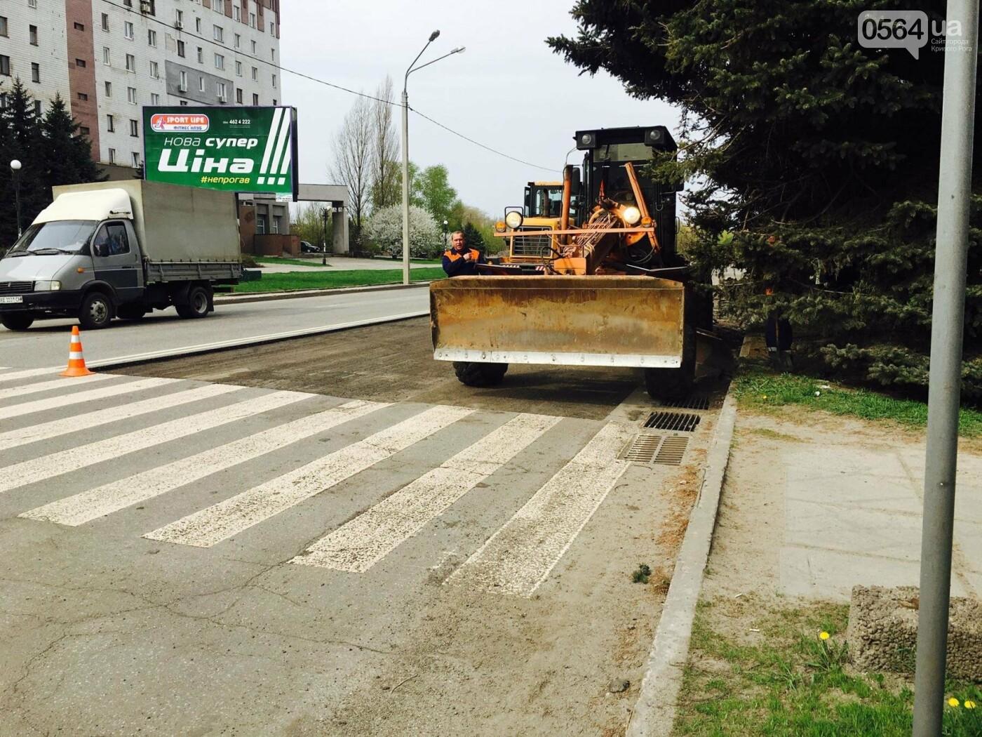 В Кривом Роге ремонтируют дороги и днем, и ночью (ФОТО), фото-11