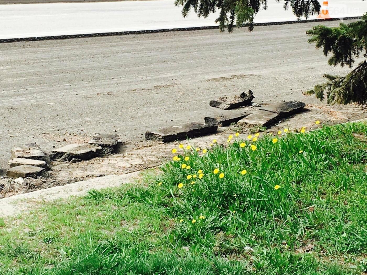 В Кривом Роге ремонтируют дороги и днем, и ночью (ФОТО), фото-12