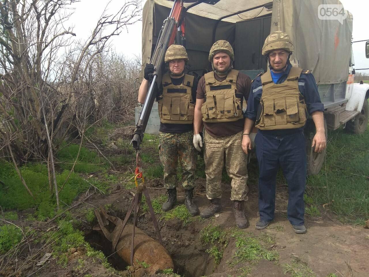 На Днепропетровщине взорвали фугасную авиационную бомбу (ФОТО, ВИДЕО), фото-3