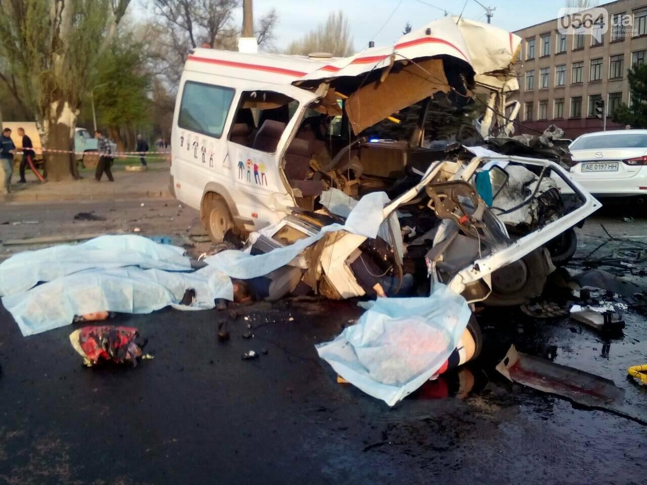 В Кривом Роге: в больнице умер мужчина, пострадавший в ДТП, помолились за погибших в страшной аварии, штрафовали нарушителей ПДД, фото-1