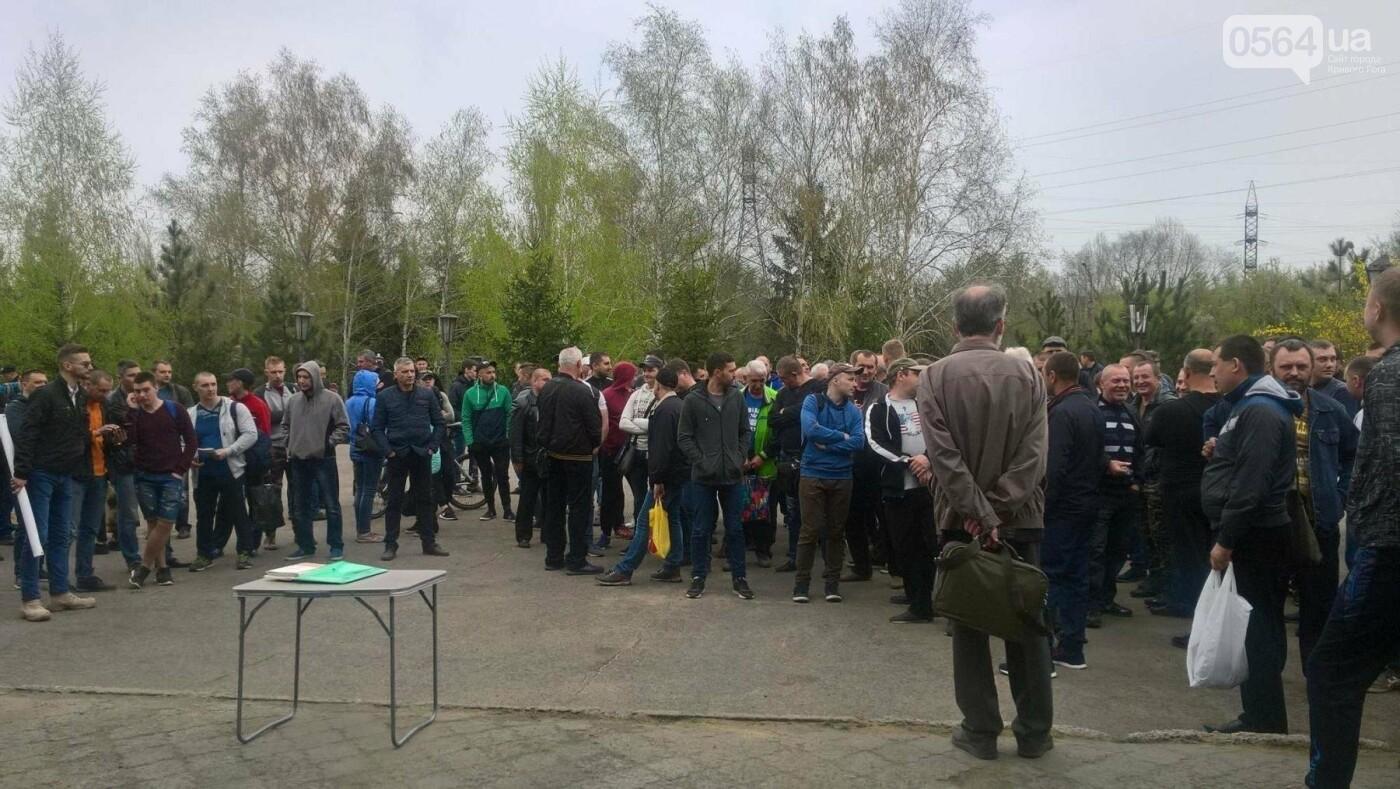 На митинг в Кривом Роге вышли сотрудники СевГОКа. Требовали повысить зарплату (ФОТО), фото-7