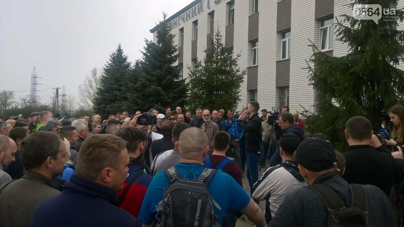 На митинг в Кривом Роге вышли сотрудники СевГОКа. Требовали повысить зарплату (ФОТО), фото-4