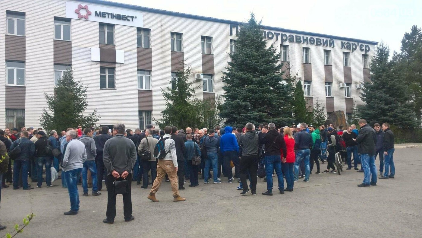 На митинг в Кривом Роге вышли сотрудники СевГОКа. Требовали повысить зарплату (ФОТО), фото-8