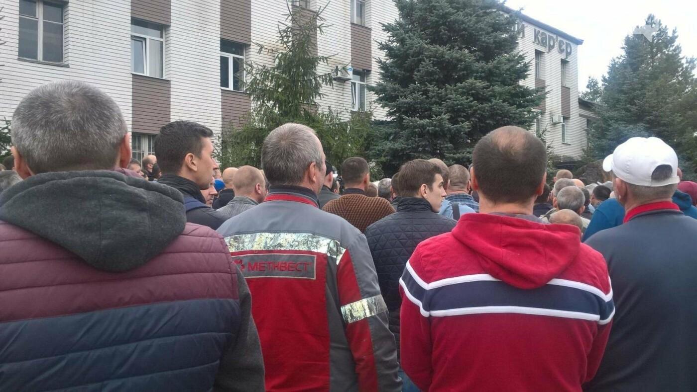 На митинг в Кривом Роге вышли сотрудники СевГОКа. Требовали повысить зарплату (ФОТО), фото-6