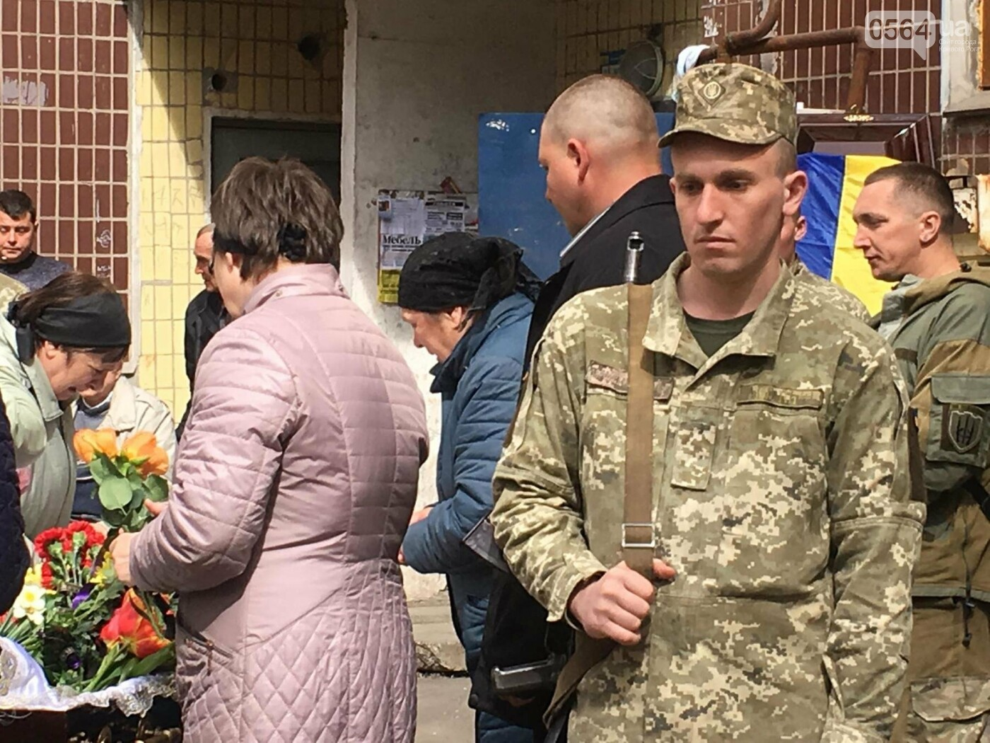 Кривой Рог прощается с 20-летним Героем. Одноклассники вспоминают, каким он был в школе (ФОТО), фото-6