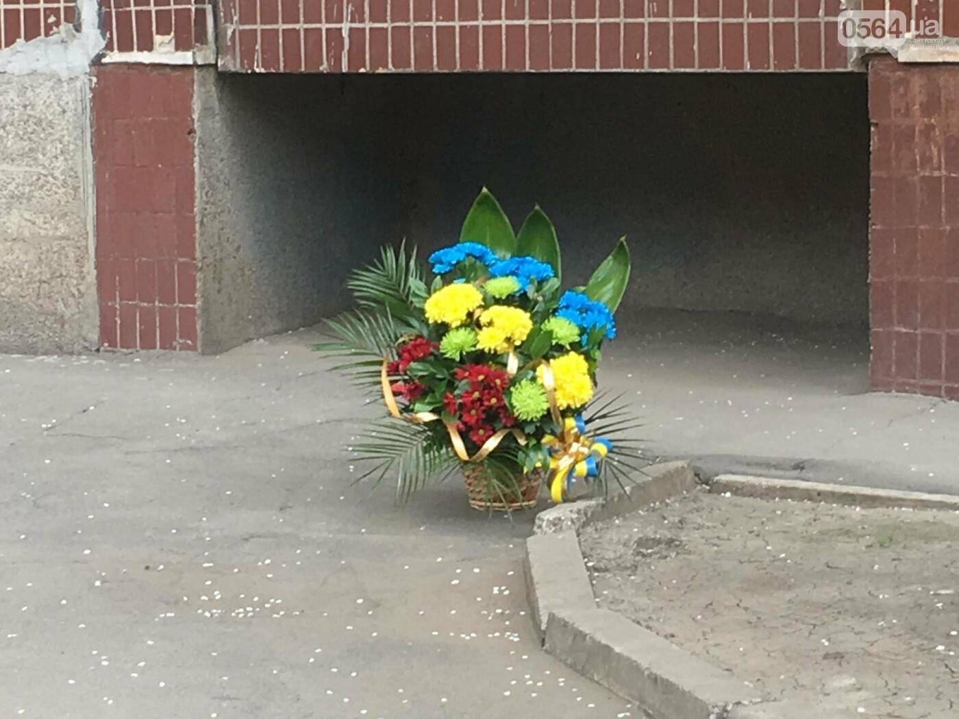 Кривой Рог прощается с 20-летним Героем. Одноклассники вспоминают, каким он был в школе (ФОТО), фото-5