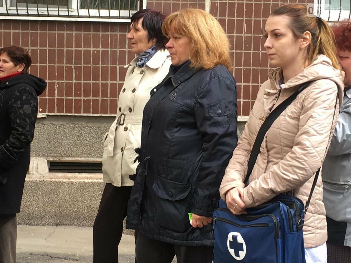 Кривой Рог прощается с 20-летним Героем. Одноклассники вспоминают, каким он был в школе (ФОТО), фото-7