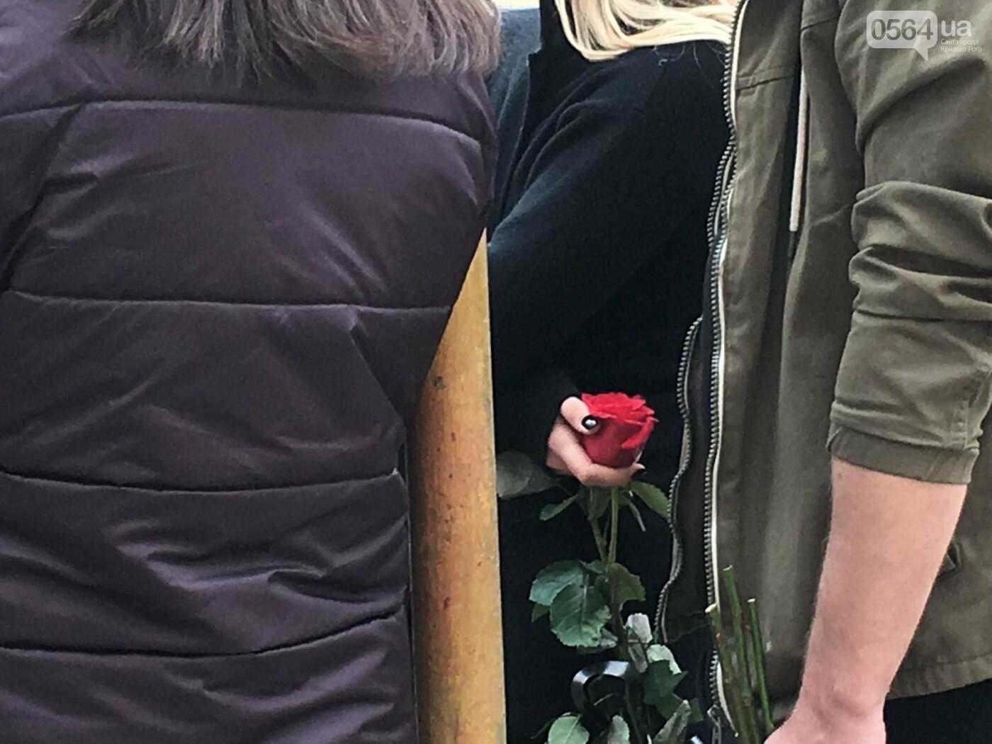 Кривой Рог прощается с 20-летним Героем. Одноклассники вспоминают, каким он был в школе (ФОТО), фото-1