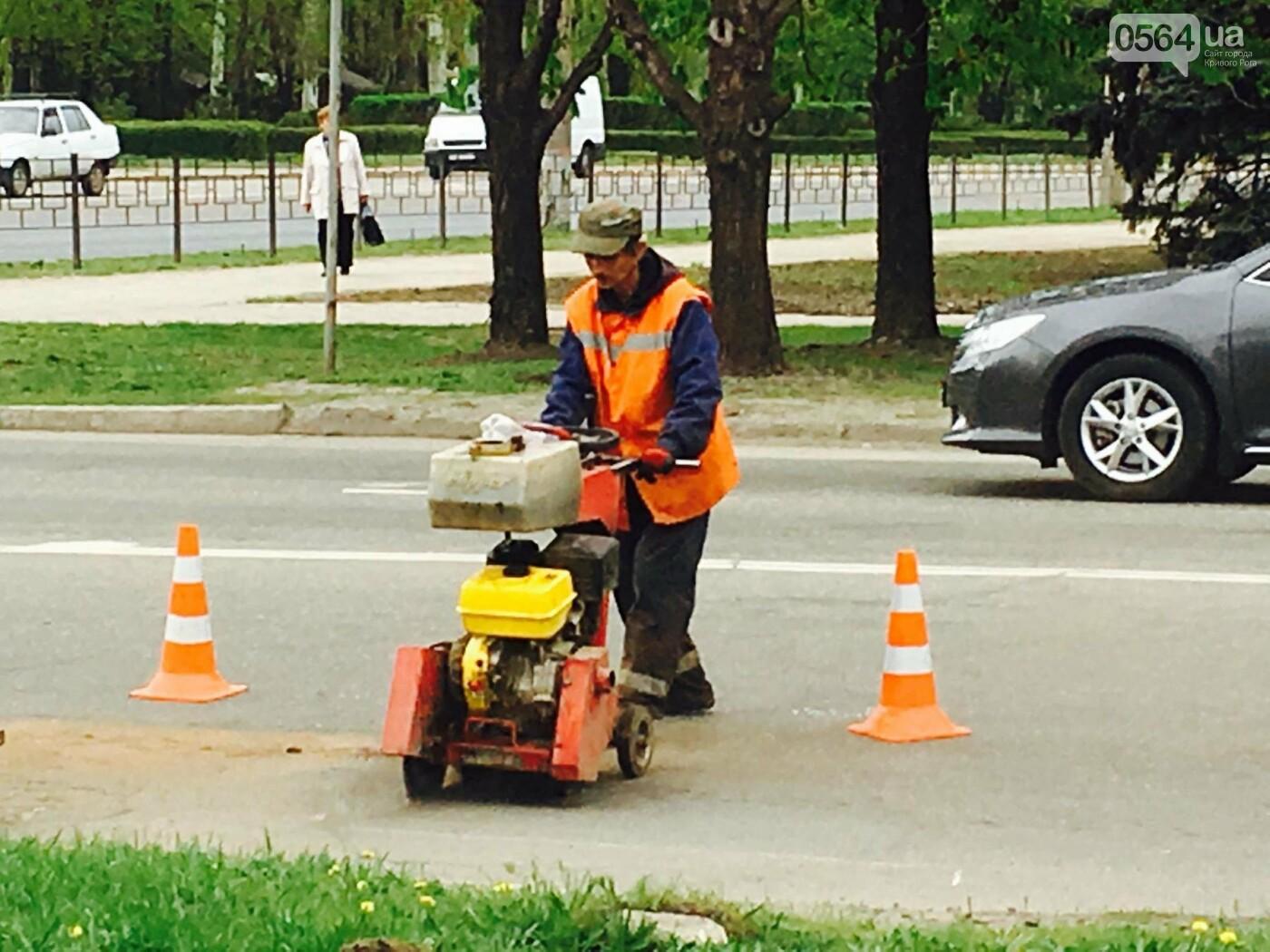 В Кривом Роге ограничено движение транспорта на нескольких улицах (ФОТО), фото-1