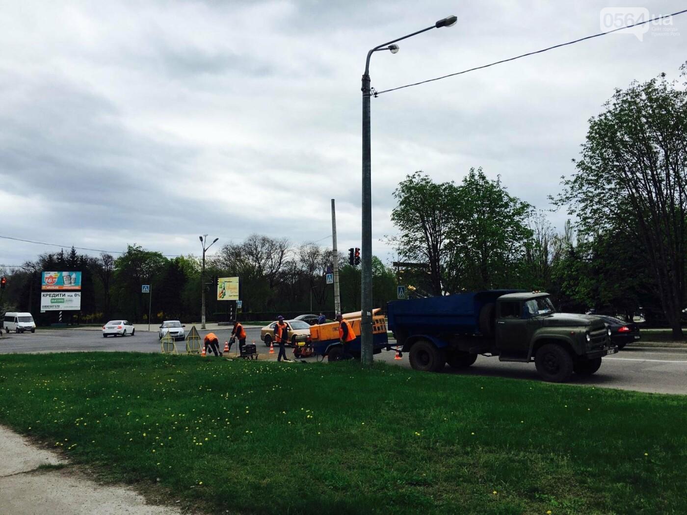 В Кривом Роге ограничено движение транспорта на нескольких улицах (ФОТО), фото-4