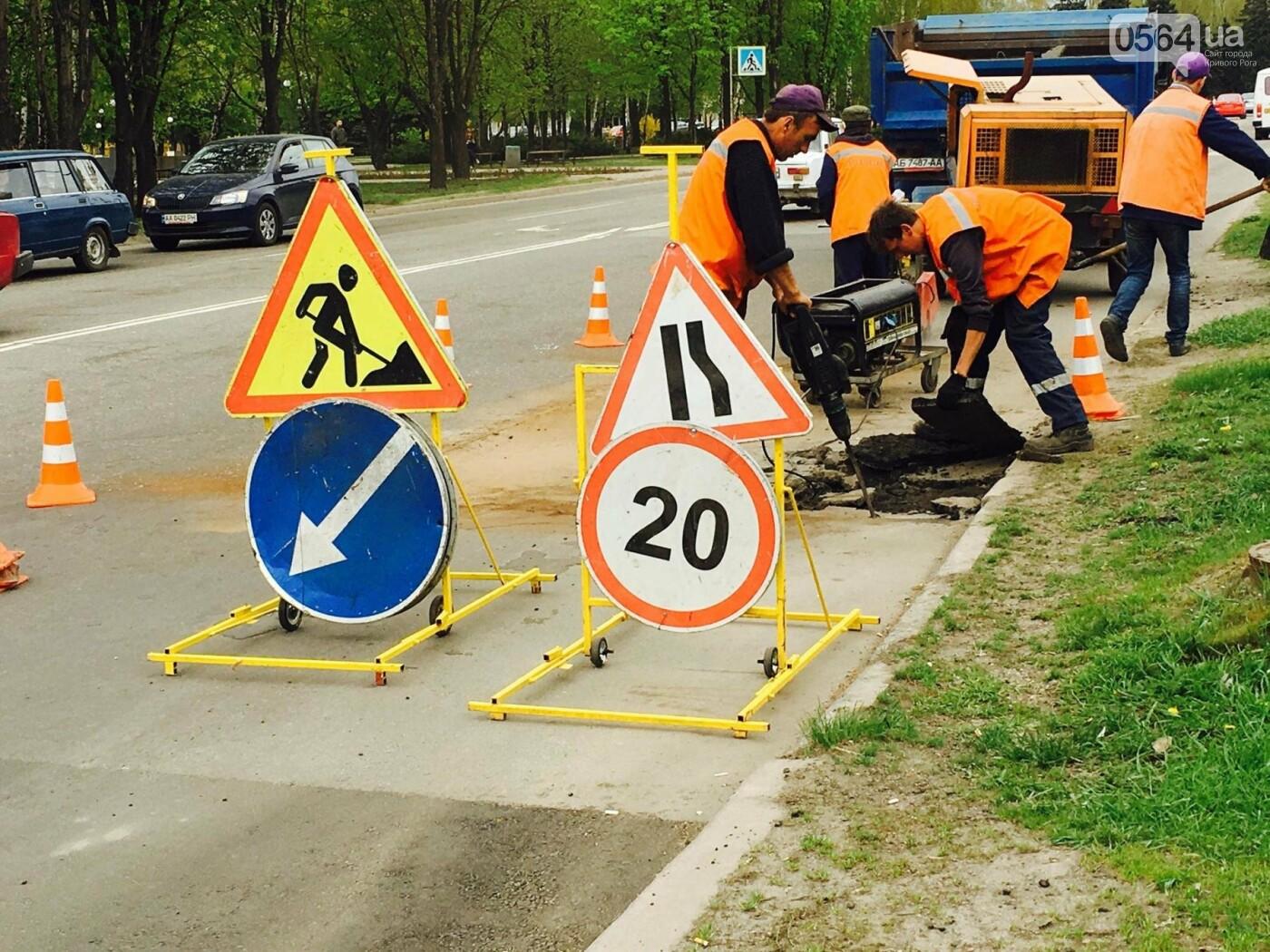 В Кривом Роге ограничено движение транспорта на нескольких улицах (ФОТО), фото-10