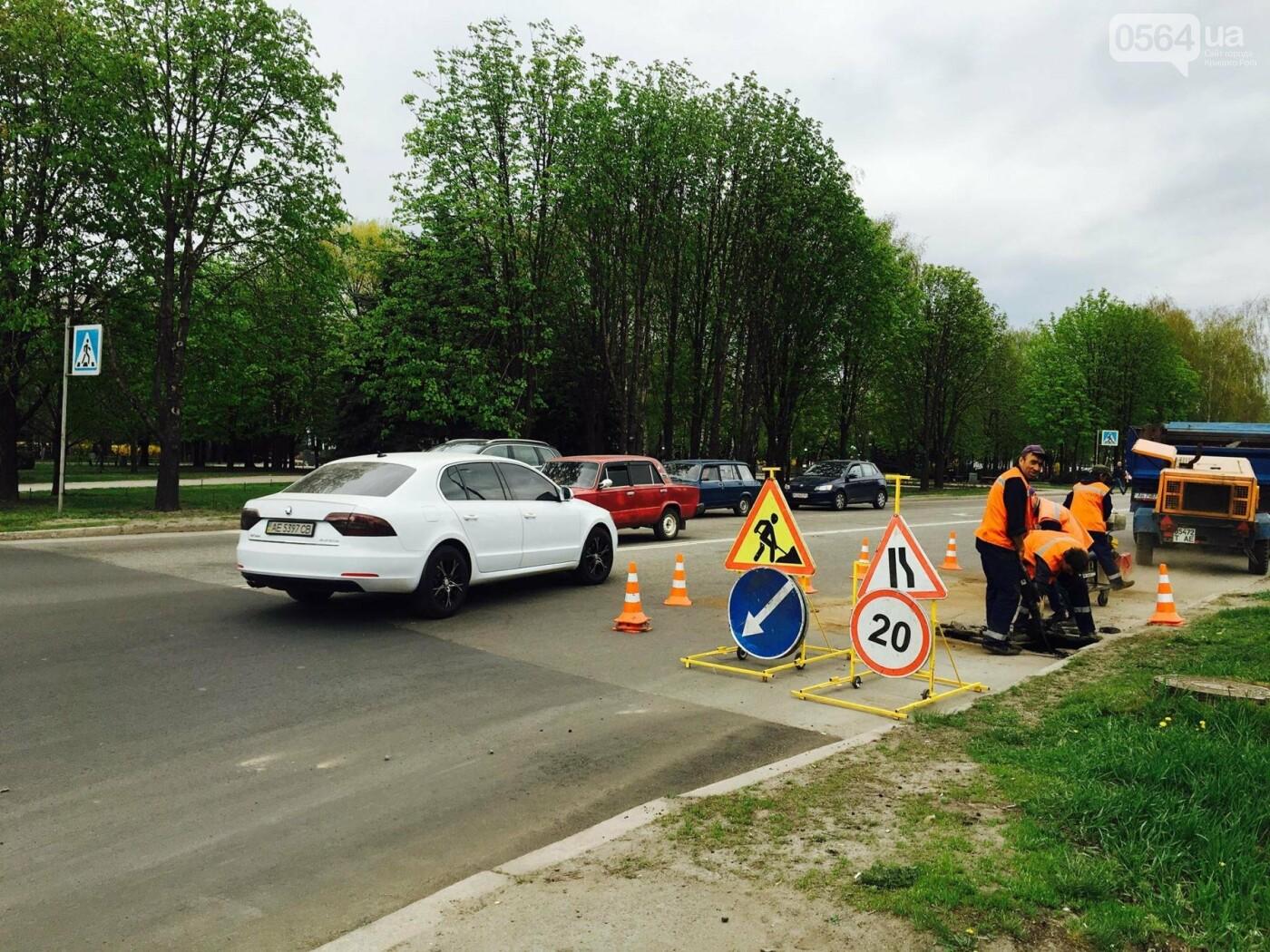 В Кривом Роге ограничено движение транспорта на нескольких улицах (ФОТО), фото-11
