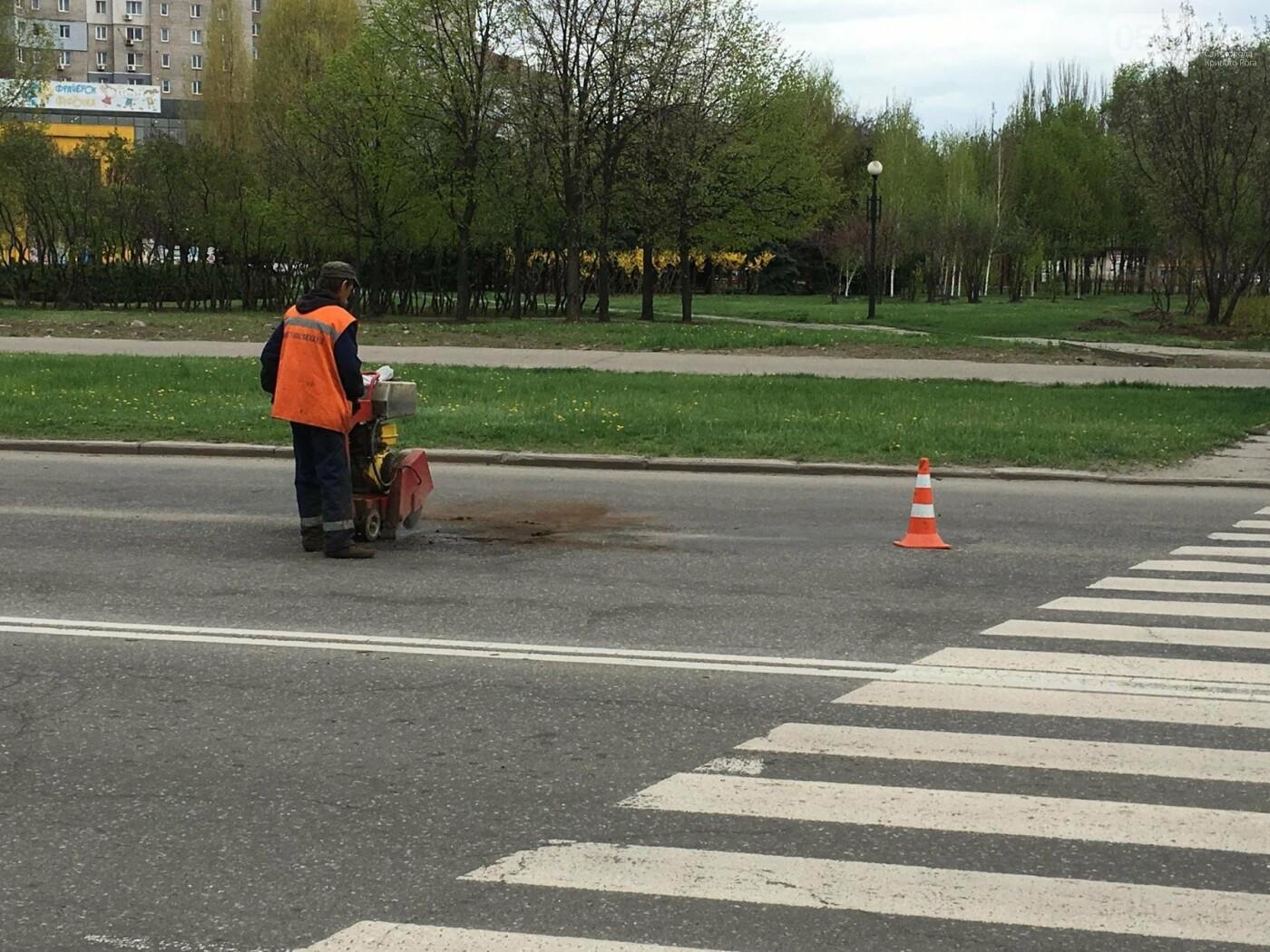 В Кривом Роге ограничено движение транспорта на нескольких улицах (ФОТО), фото-5