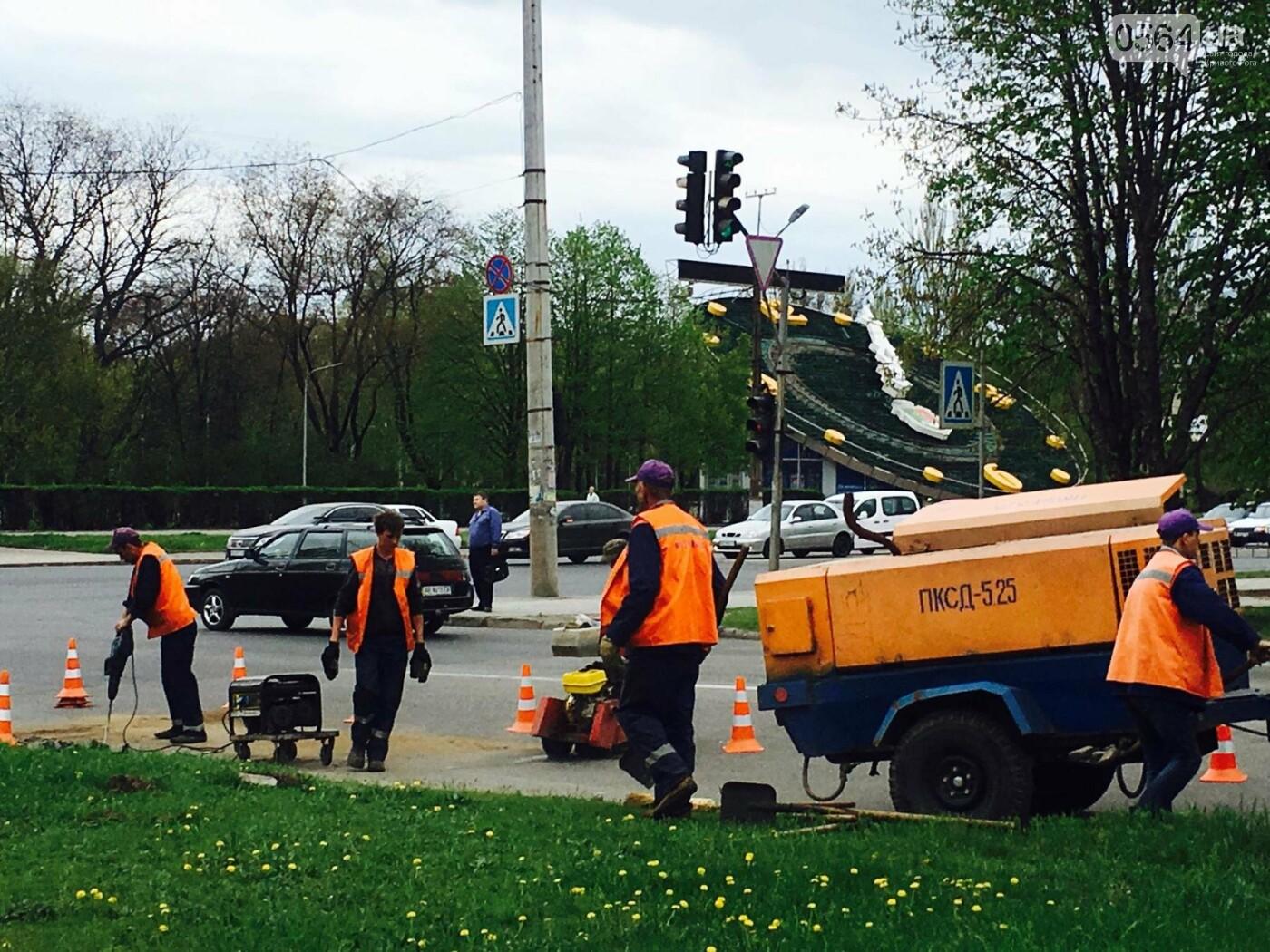В Кривом Роге ограничено движение транспорта на нескольких улицах (ФОТО), фото-6