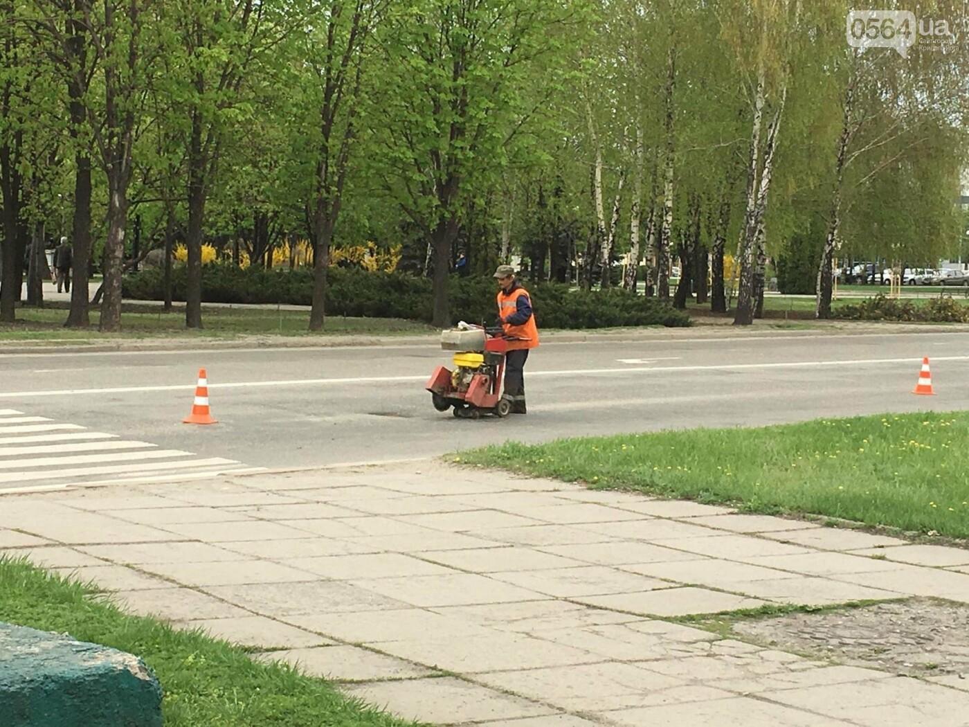 В Кривом Роге ограничено движение транспорта на нескольких улицах (ФОТО), фото-8
