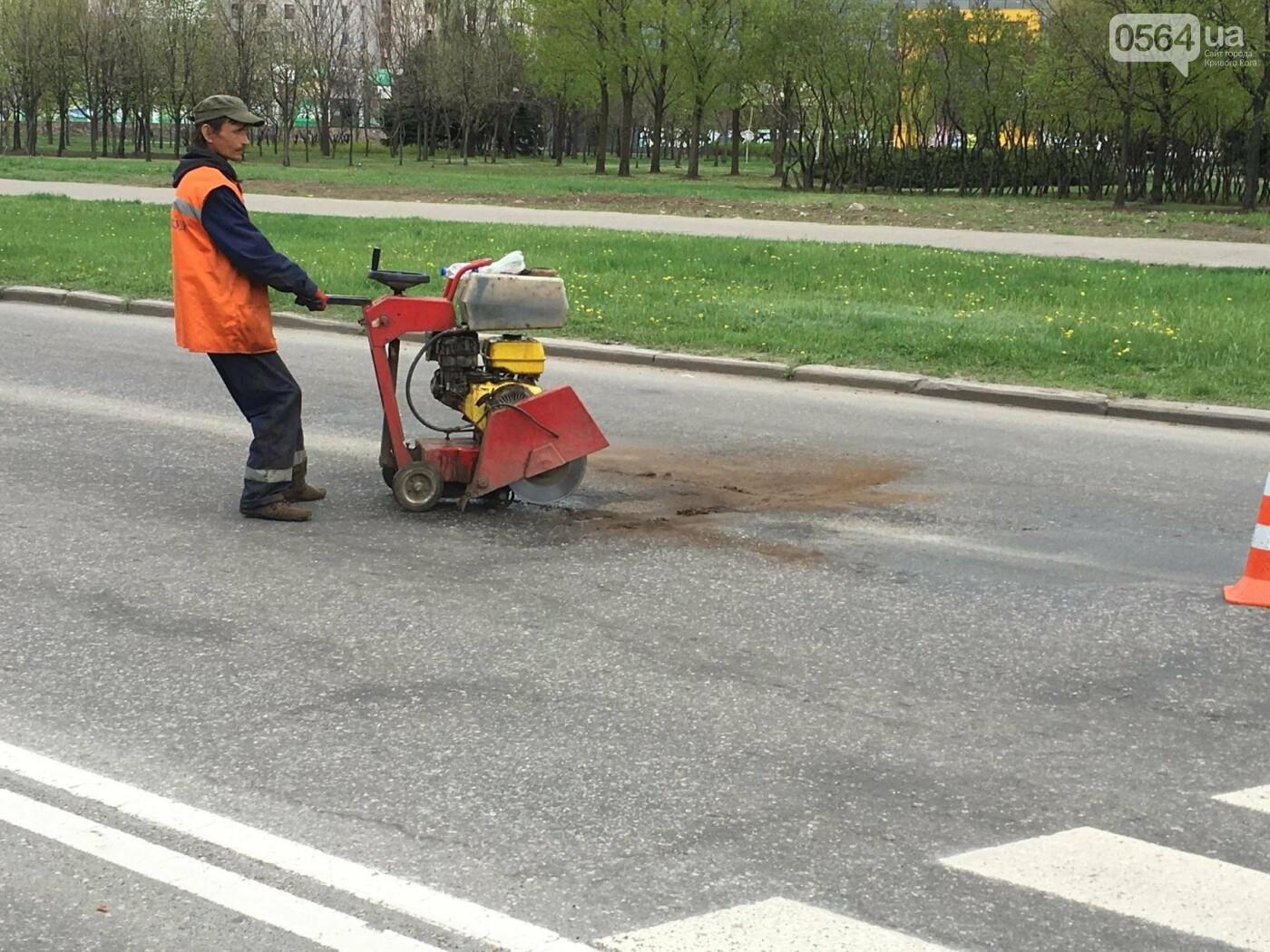 В Кривом Роге ограничено движение транспорта на нескольких улицах (ФОТО), фото-9