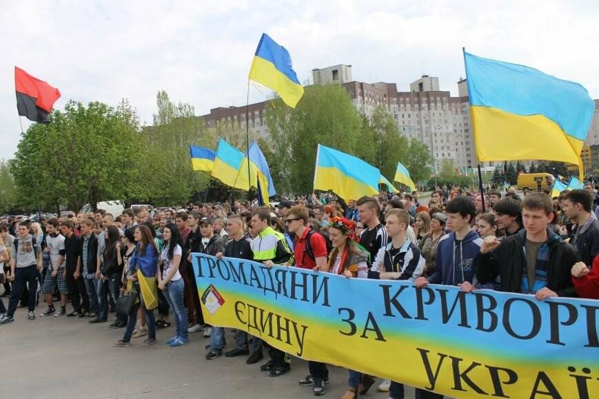 """Как возник и развивался криворожский Майдан, и как горожане вышли против """"зеленых человечков"""" (ФОТО, ВИДЕО), фото-1"""