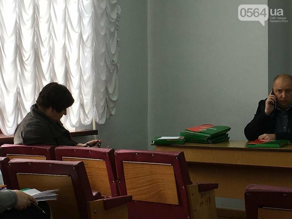 В правительственной комиссии по расследованию ДТП в Кривом Роге криворожан нет (ФОТО), фото-7
