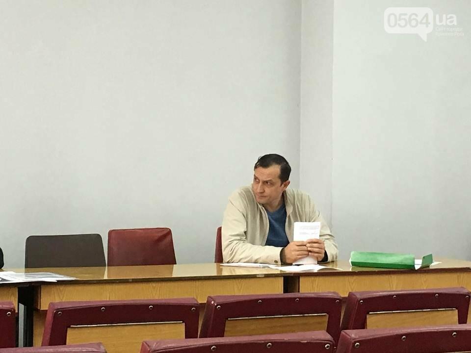 В правительственной комиссии по расследованию ДТП в Кривом Роге криворожан нет (ФОТО), фото-1