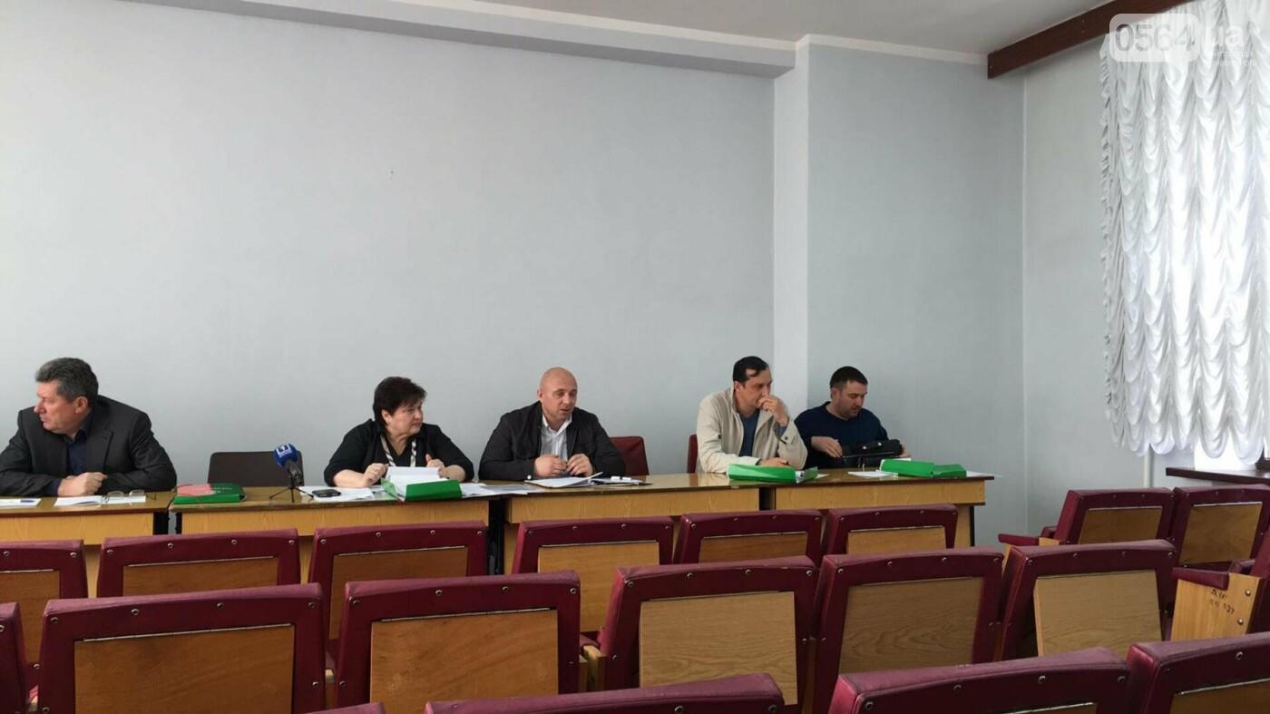 В правительственной комиссии по расследованию ДТП в Кривом Роге криворожан нет (ФОТО), фото-8