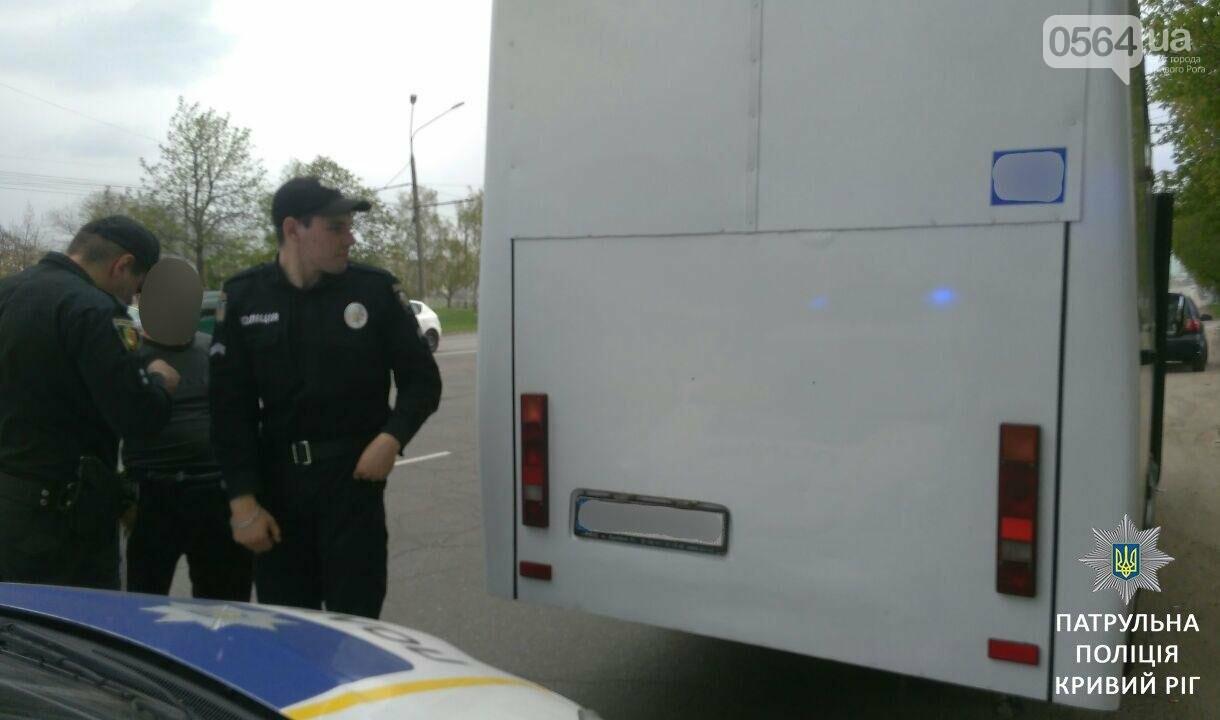 В Кривом Роге оштрафовали маршрутчика, нарушавшего правила дорожного движения (ФОТО), фото-1