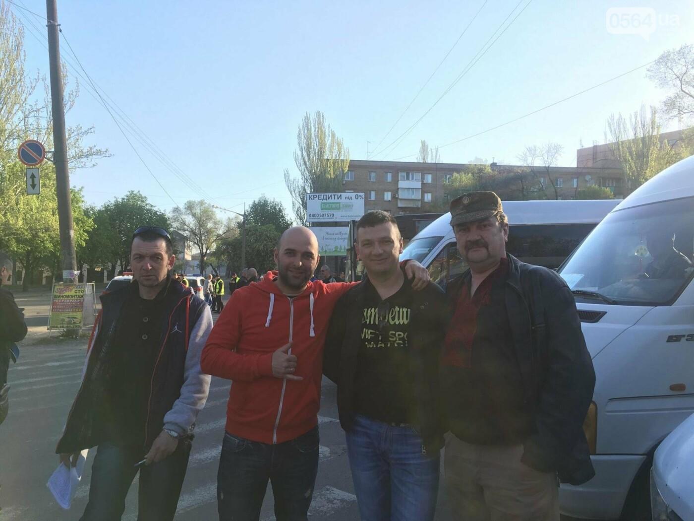 Сотни криворожан сегодня утром выехали на Хортицу, где высадят дубы и установят Крестомеч (ФОТО, ВИДЕО), фото-2