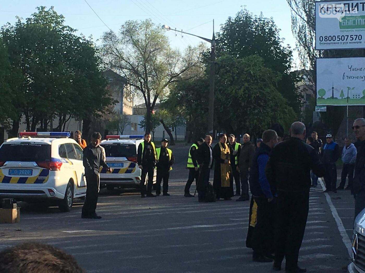 Сотни криворожан сегодня утром выехали на Хортицу, где высадят дубы и установят Крестомеч (ФОТО, ВИДЕО), фото-6