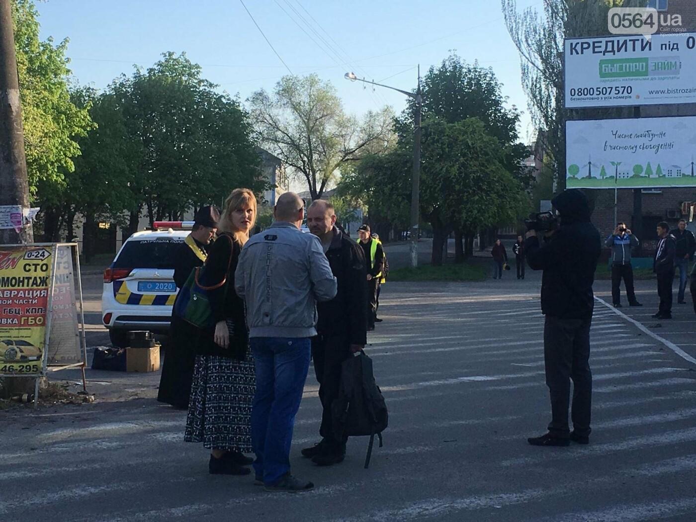 Сотни криворожан сегодня утром выехали на Хортицу, где высадят дубы и установят Крестомеч (ФОТО, ВИДЕО), фото-8
