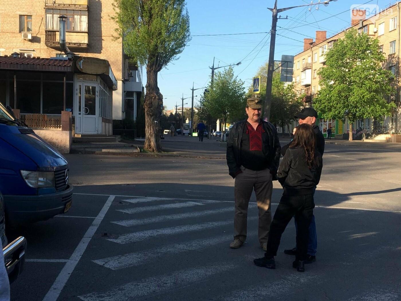 Сотни криворожан сегодня утром выехали на Хортицу, где высадят дубы и установят Крестомеч (ФОТО, ВИДЕО), фото-10