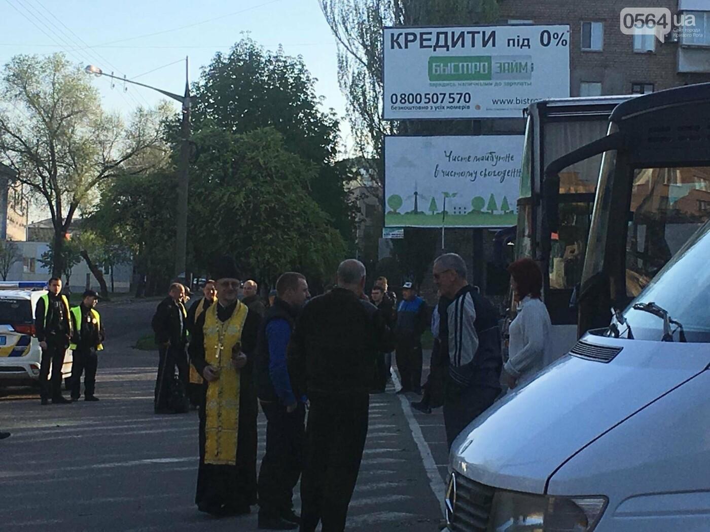 Сотни криворожан сегодня утром выехали на Хортицу, где высадят дубы и установят Крестомеч (ФОТО, ВИДЕО), фото-4
