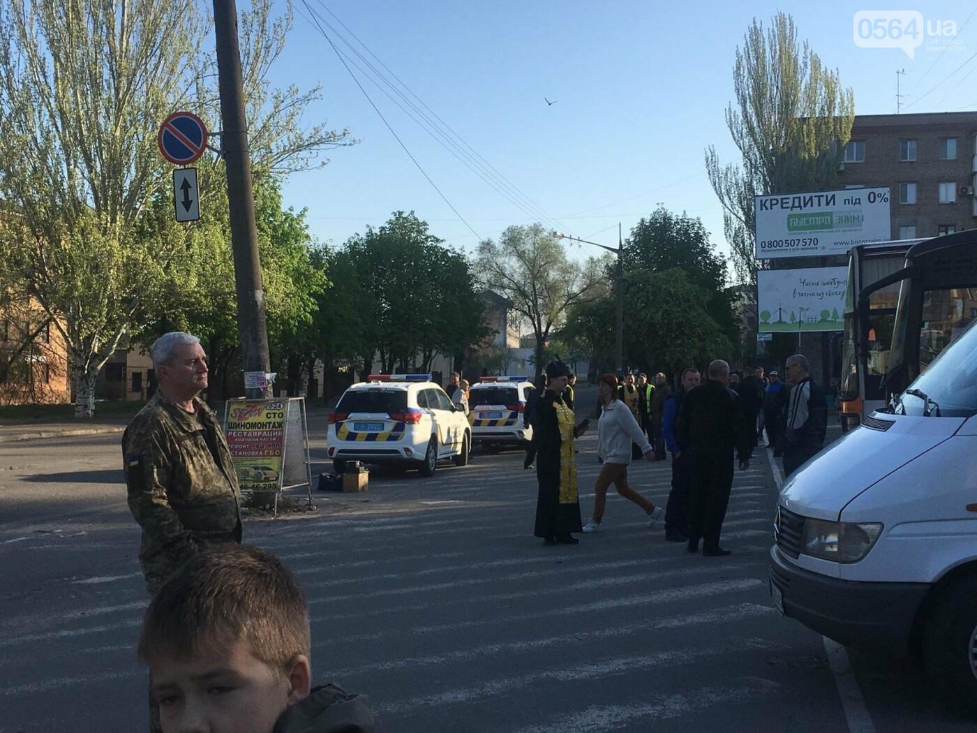 Сотни криворожан сегодня утром выехали на Хортицу, где высадят дубы и установят Крестомеч (ФОТО, ВИДЕО), фото-11