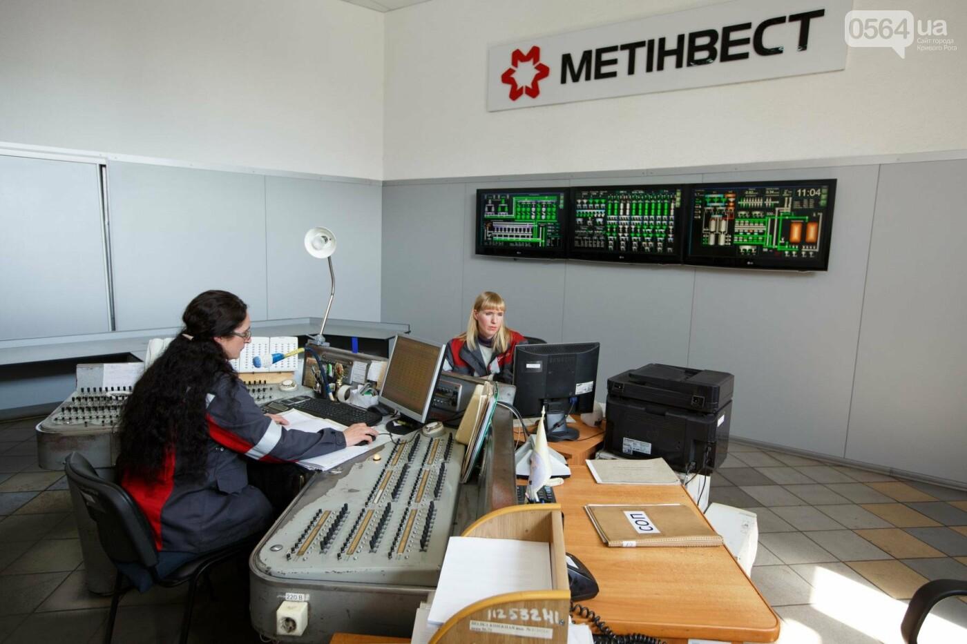 """""""Метинвест"""" существенно повысит заработную плату работникам промпредприятий, фото-2"""