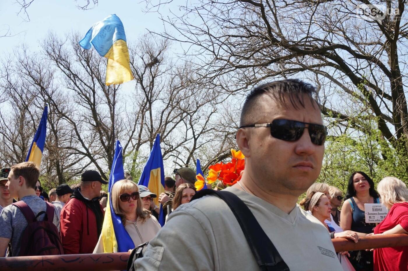 Как криворожане высаживали на Хортице дубраву в память о погибших Героях (ФОТО, ВИДЕО), фото-83
