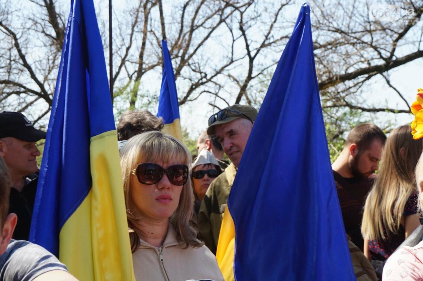 Как криворожане высаживали на Хортице дубраву в память о погибших Героях (ФОТО, ВИДЕО), фото-15