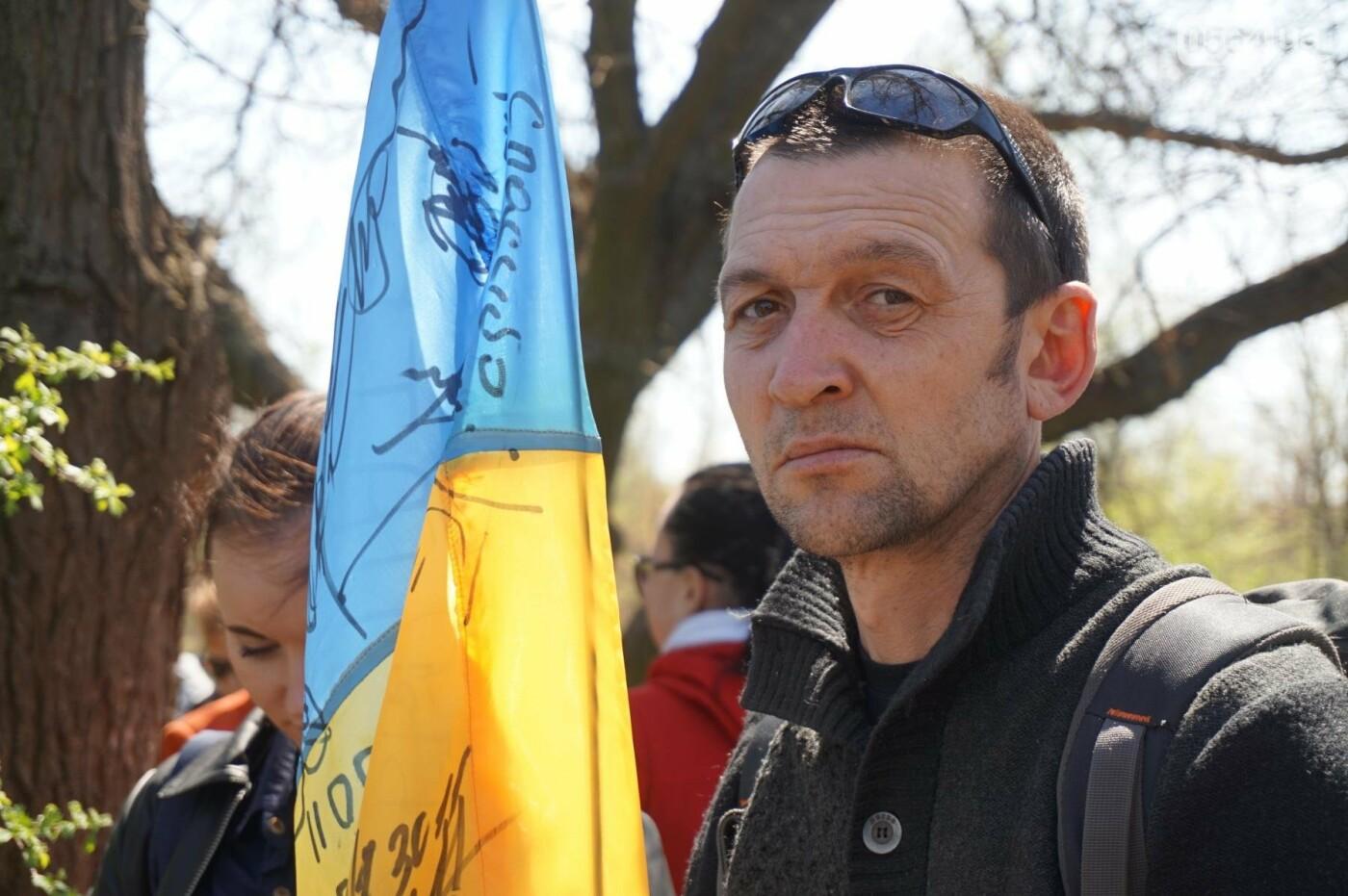 Как криворожане высаживали на Хортице дубраву в память о погибших Героях (ФОТО, ВИДЕО), фото-19