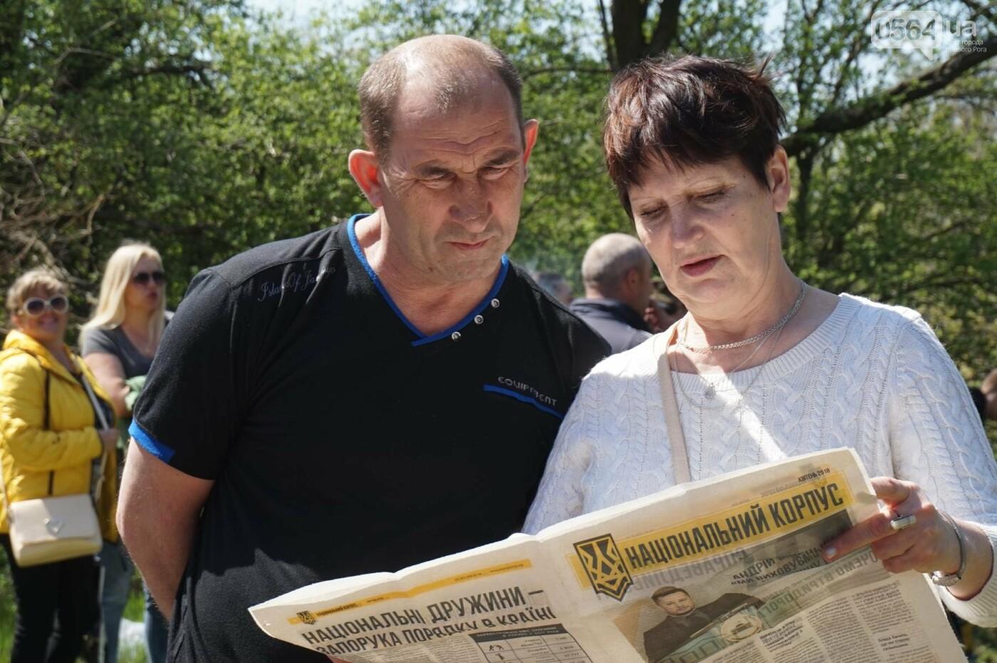 Как криворожане высаживали на Хортице дубраву в память о погибших Героях (ФОТО, ВИДЕО), фото-23