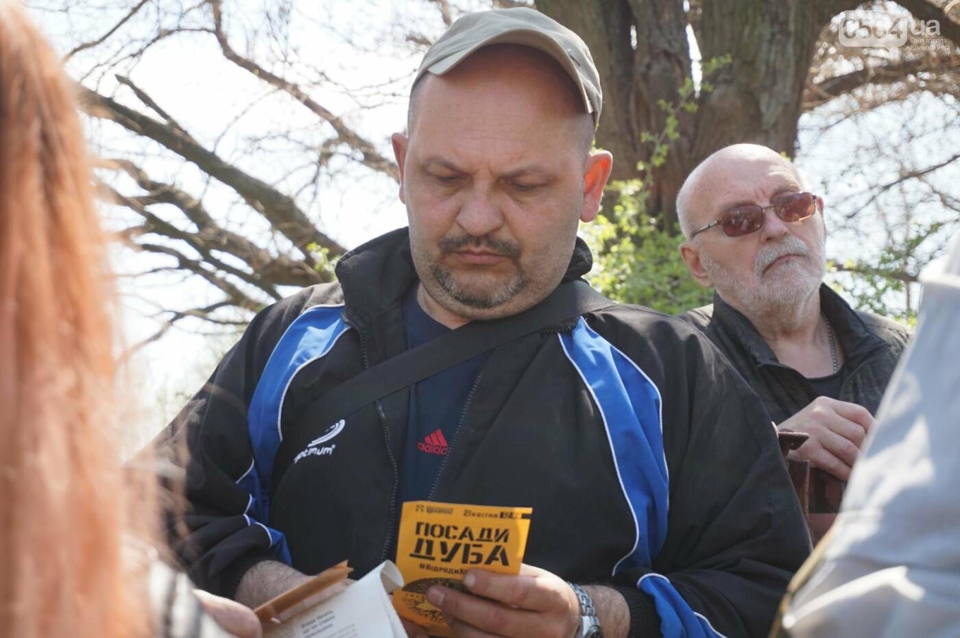 Как криворожане высаживали на Хортице дубраву в память о погибших Героях (ФОТО, ВИДЕО), фото-10