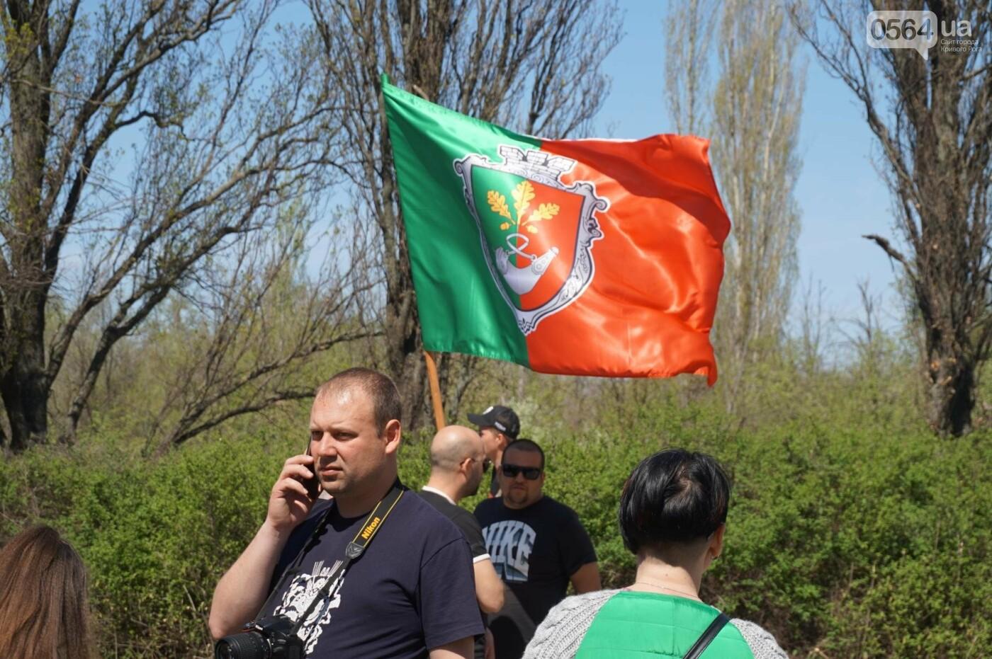 Как криворожане высаживали на Хортице дубраву в память о погибших Героях (ФОТО, ВИДЕО), фото-34