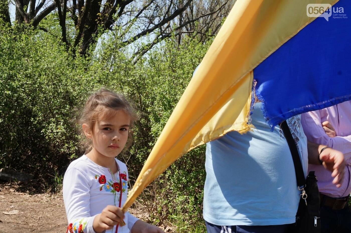 Как криворожане высаживали на Хортице дубраву в память о погибших Героях (ФОТО, ВИДЕО), фото-71