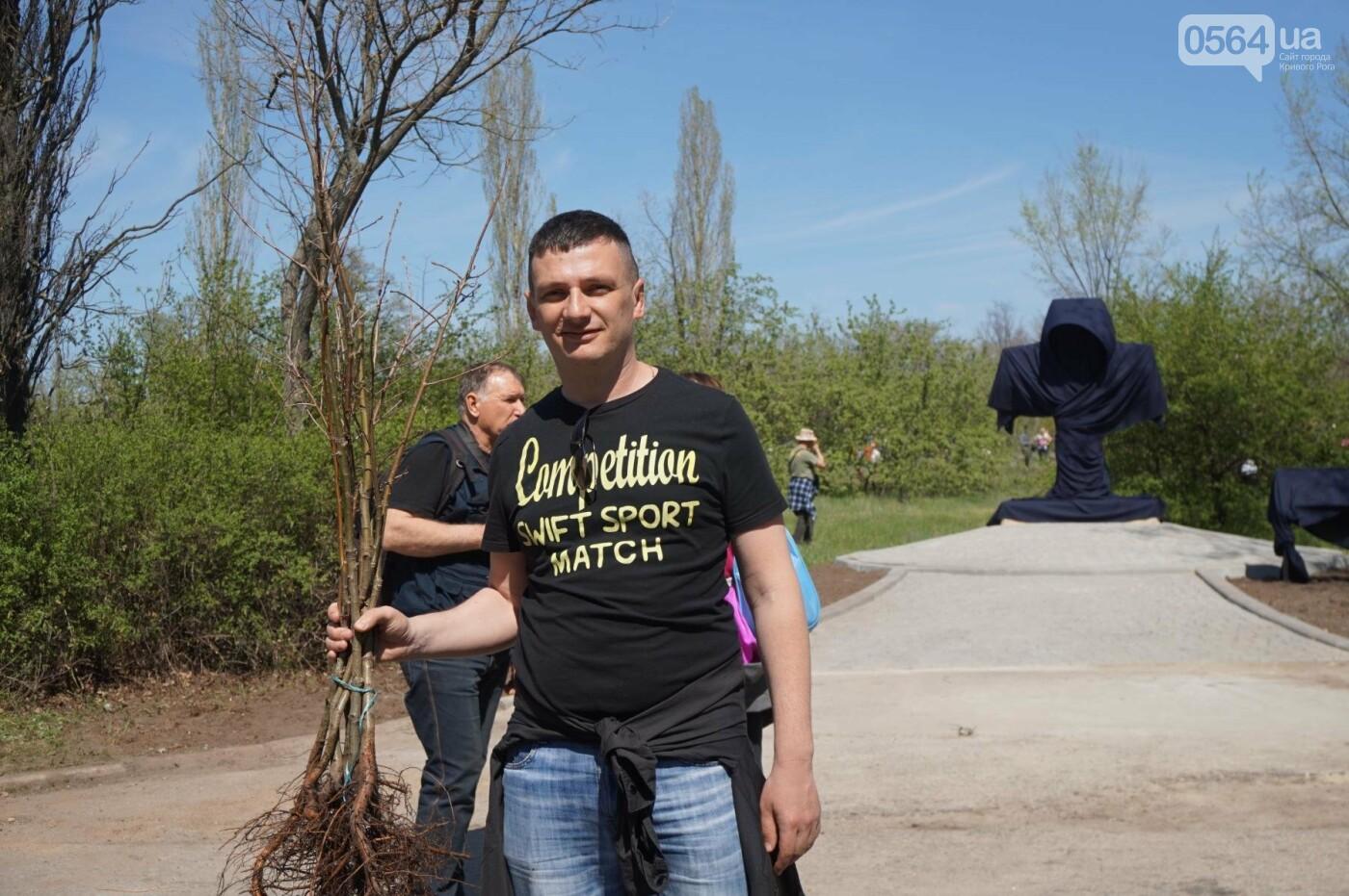 Как криворожане высаживали на Хортице дубраву в память о погибших Героях (ФОТО, ВИДЕО), фото-32
