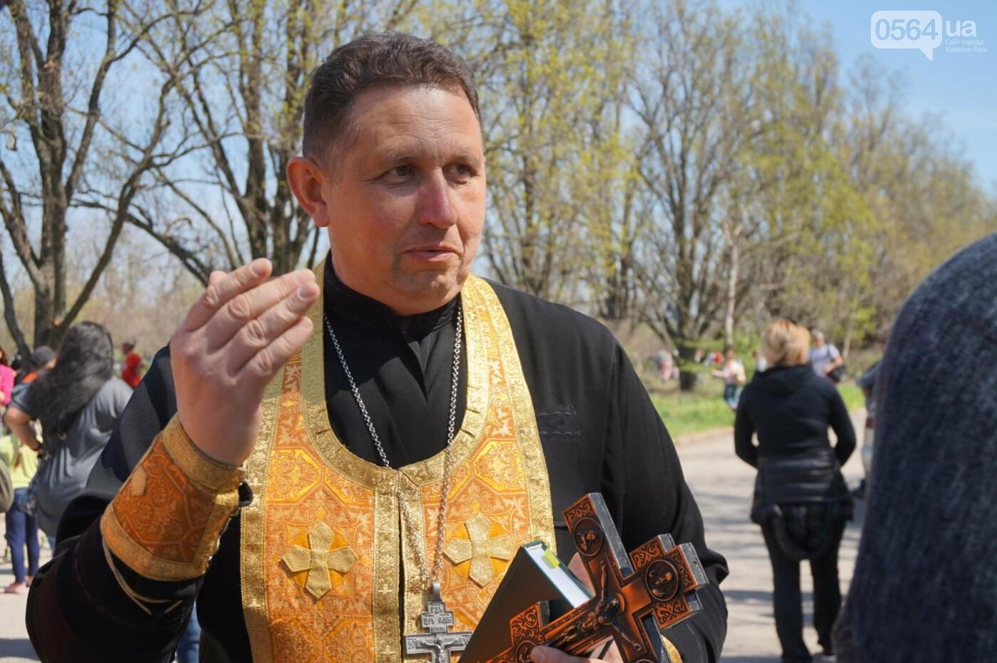 Как криворожане высаживали на Хортице дубраву в память о погибших Героях (ФОТО, ВИДЕО), фото-30