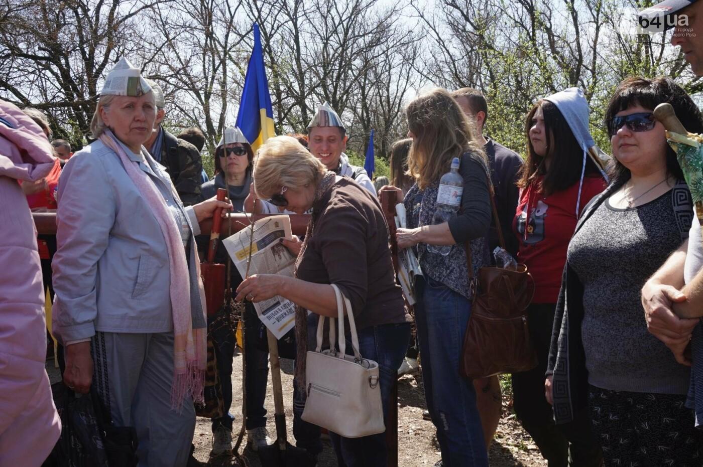 Как криворожане высаживали на Хортице дубраву в память о погибших Героях (ФОТО, ВИДЕО), фото-65